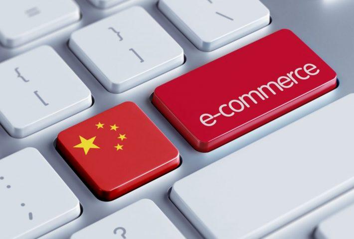 Çin'de E-Ticaret Sitesi Kurulumu İçin Yapılması ve Yapılmaması Gerekenler